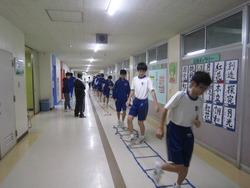 今日の一枚|富岡中学校